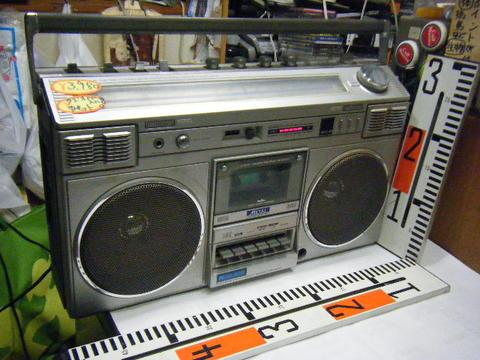 HITACHI FM/AMステレオカセットレコーダーTRK-8240RM