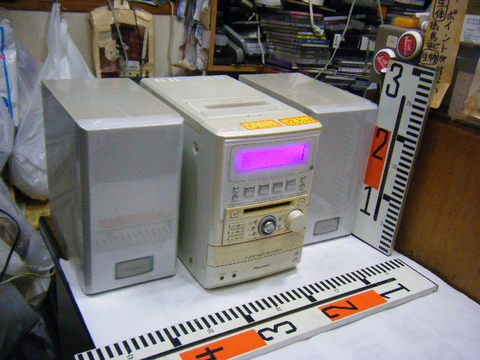 パイオニア ステレオMD/CDカセットデッキレシーバーXR-MDX717W
