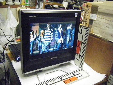 ORION 15型液晶テレビ LD15V-TD1