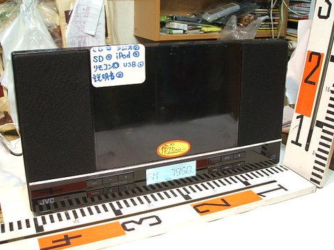 日本ビクター株式会社 NX-PB10-B