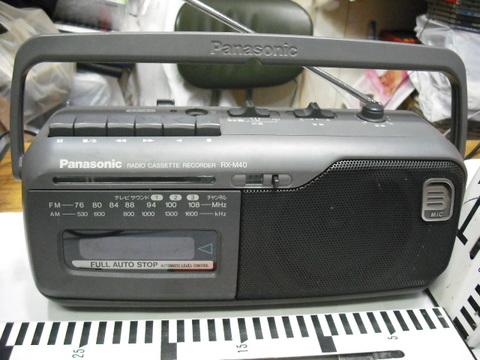 Panasonic RADIO CASSETTE RECORDER RX-M40