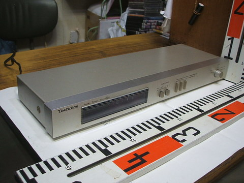 Technics Audio Timer SH-4020