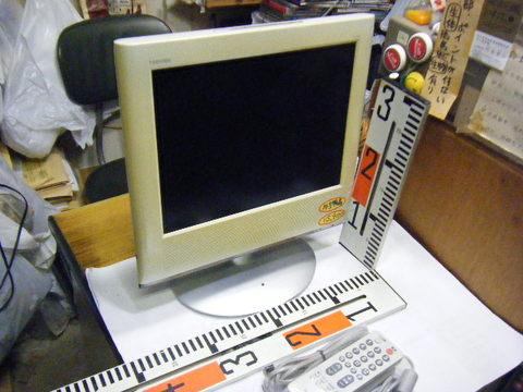 東芝液晶テレビ 14LS20
