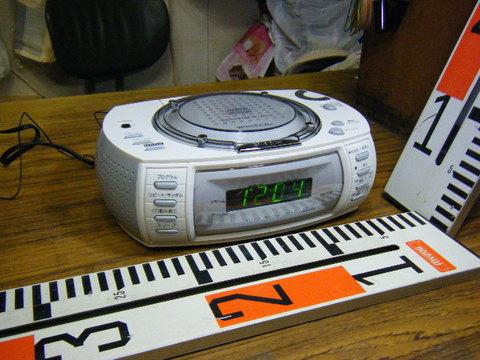 CD ALARM CLOCK CDC-200