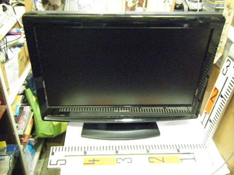 DXアンテナ 22V型 液晶 テレビ LVW-225K デジタルハイビジョン 地上・BS・110度CS ブラック