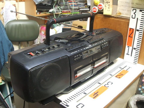 日本ビクター株式会社CD PORTABLE-SYSTEM-RC-X50 G-HORN EX