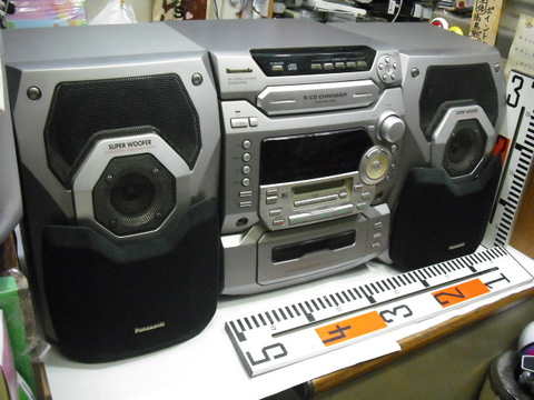 Panasonic SA-NS75MD
