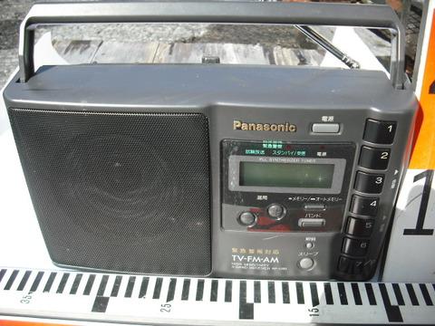 Jアラート、緊急警報対応 Panasonic RF-U99
