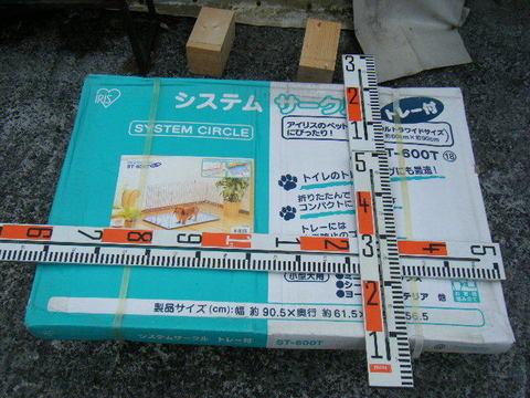 アイリスオーヤマ ST-600T システムサークル・トレー付。