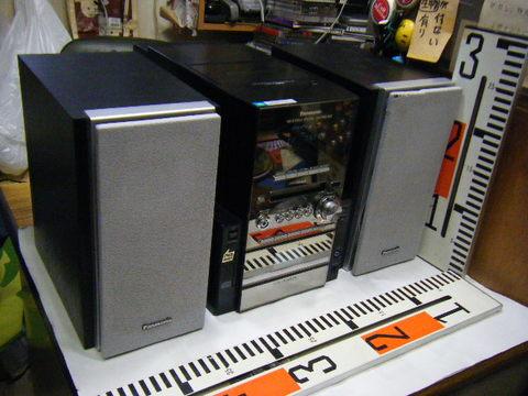 Panasonic MD STEREO SYSTEM SA-PM57MD