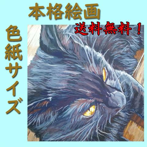 ペット似顔絵(原画・絵画風)