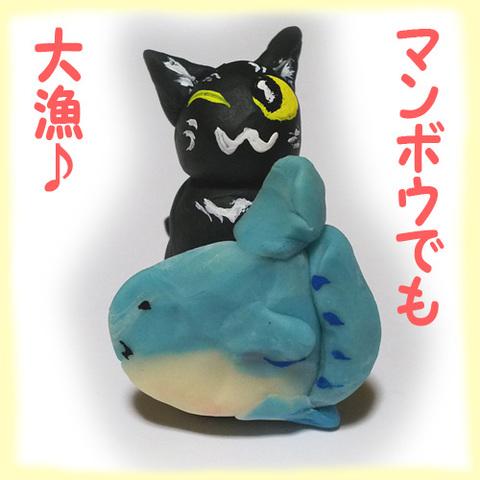 カンちゃん人形(マンボウ)