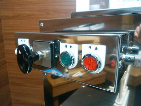 特注製麺機