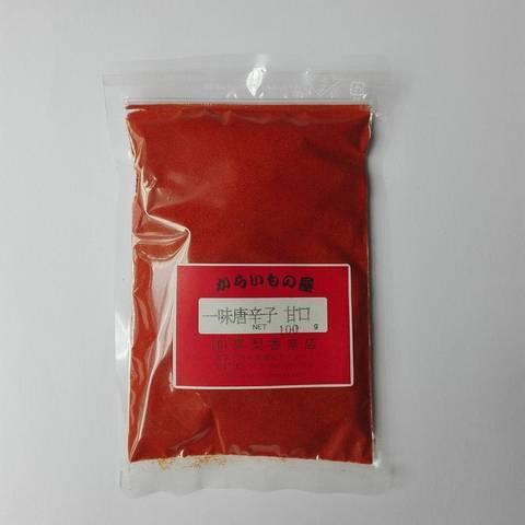 粉末一味唐辛子・甘口(100g)