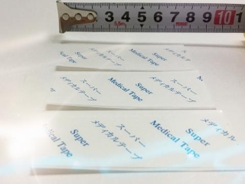 かつら用両面テープ強力タイプ(日本製)