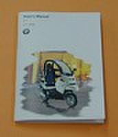 【BMW純正】取扱説明書「Rider's Manual」