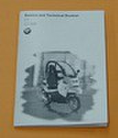 【BMW純正】取扱説明書「Service and Technical Booklet」