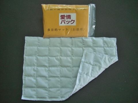 Vカル・愛情パック・お徳用120g 布製