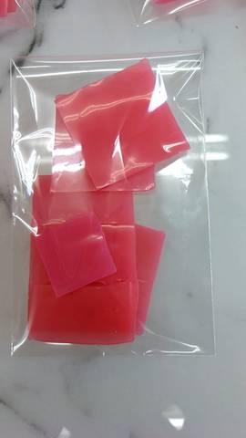 ピンクグルー(詰め売り)