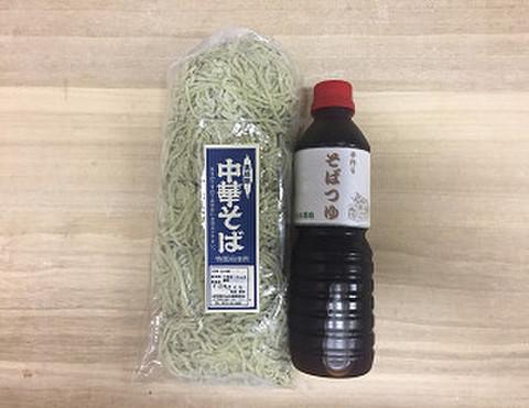 つけ麺(わかめ麺)5人前