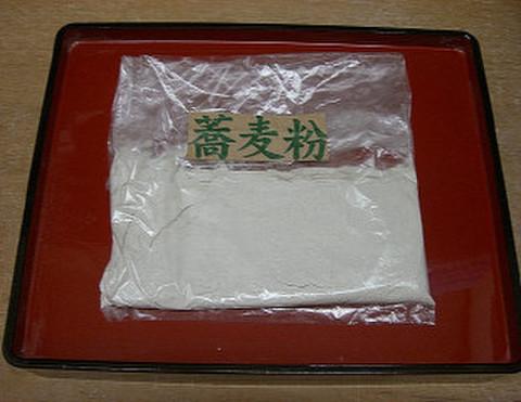そば粉(並粉) 100g