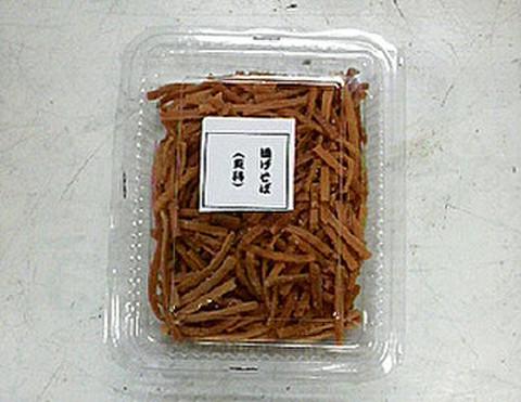 揚げそば(更科)50g