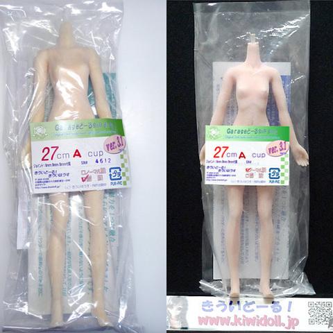 きういボディ・27cm  (Ver.3.1)Aカップ(ノーマル肌/雪肌)