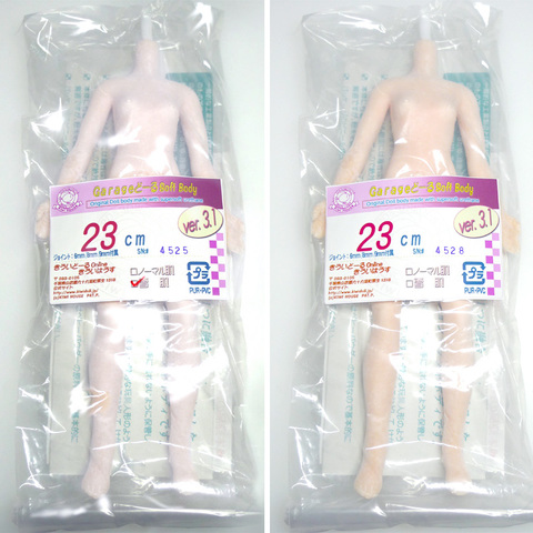 きういボディ・23cm (Ver.3.1) (ノーマル肌/雪肌)