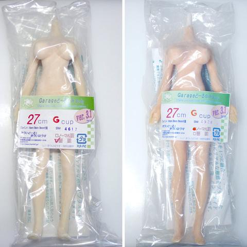 きういボディ・27cm  (Ver.3.1)Gカップ(ノーマル肌/雪肌)