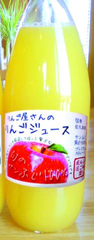 サンふじ100%リンゴジュース12本セット(税・送料込み)