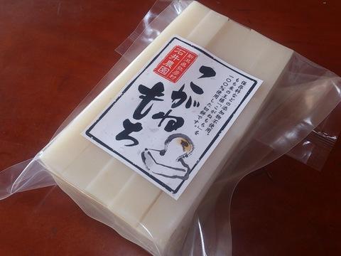 石井農園こがねもち【切餅10切・500g】 ※防腐剤などの添加物不使用。