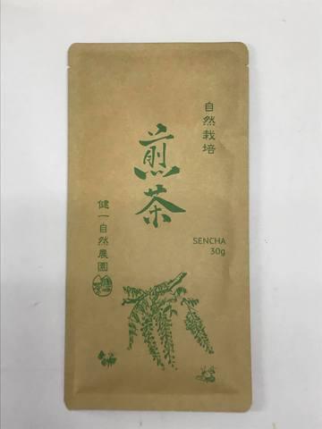 自然栽培 煎茶〔30g〕