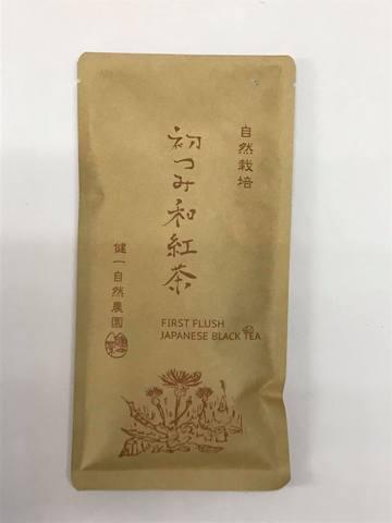 自然栽培 初つみ和紅茶〔30g〕