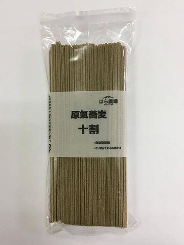 10割乾そば(200g)