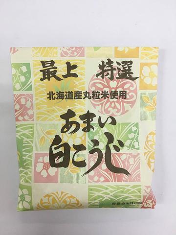 米糀(岩見沢市稲葉ファーム)〔200g〕