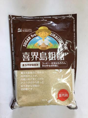 喜界島粗糖〔500g〕