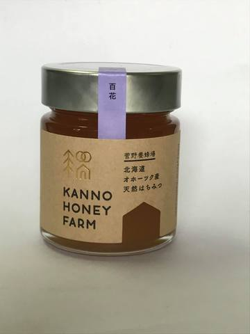 北海道訓子府町産天然ハチミツ 『百花』250g