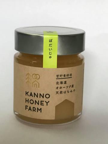 北海道訓子府町産天然ハチミツ 『菩提樹』250g