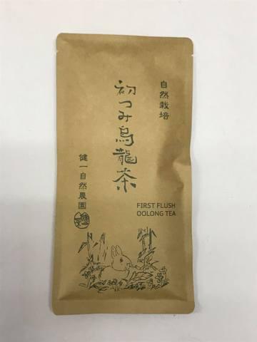 自然栽培 初つみ烏龍茶〔30g〕