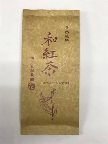 自然栽培 和紅茶(60g〕