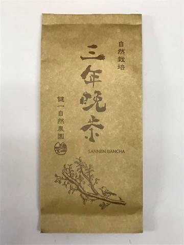 自然栽培 三年番茶(100g)