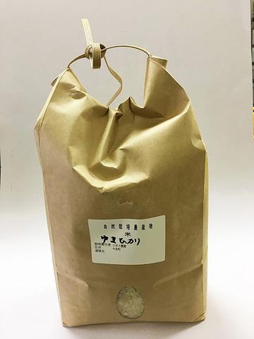 自然栽培米ゆきひかり〔白米・2kg〕(今金産・ソガイ農園)