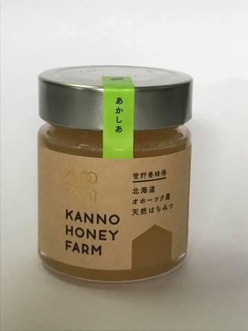 北海道訓子府町産天然ハチミツ 『アカシア』250g