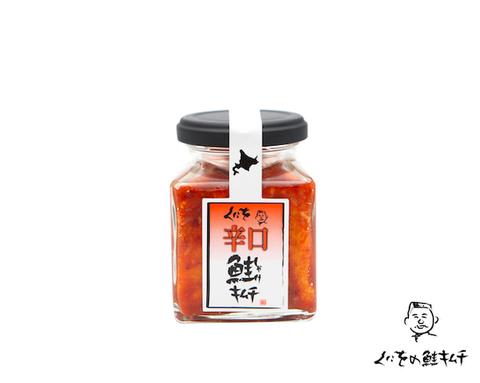 くにをの鮭(しゃけ)キムチ 辛口 150g