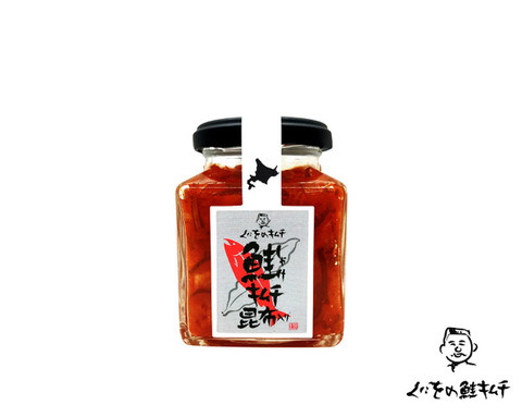 【新商品】  くにをの鮭(しゃけ)キムチ 昆布入り 150g