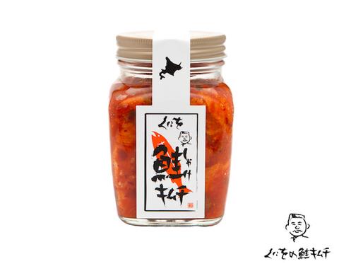 くにをの鮭(しゃけ)キムチ 250g
