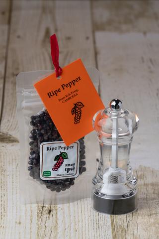 完熟胡椒(ライプペッパー)® & ミル セット