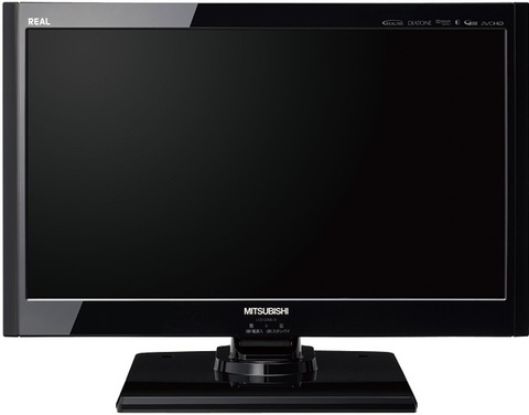 三菱 22インチ液晶テレビ LCD-22LB3