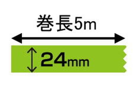 デジタル印刷マスキングテープ「マスキング・デジテープ」24mm×5m 100巻