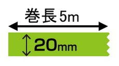 デジタル印刷マスキングテープ「マスキング・デジテープ」20mm×5m 100巻